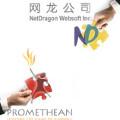 Netdragon rachète Promethean